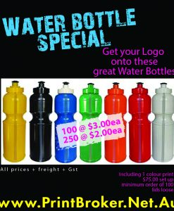water-bottle-special_printbroker_0916_product-01